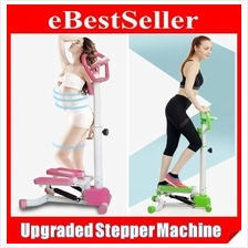Upgraded 3D Twister Swing Stepper 4 Way Swing /w LCD Counter & Handle