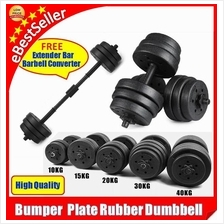 Dumbell Top Grade Rubber Dumbbell 10, 15, 20, 30, 40kg/pair