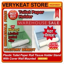Plastic Toilet Tissue Paper Roll Holder Stand With Cover Wall Mounted