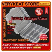 AA/AAA Rechargeable Battery Box Storage Case Container Holder (1pc)