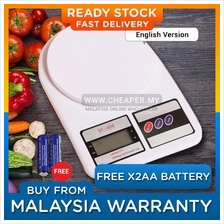 Precision Electronic Digital Kitchen Food Weight Scale 1kg 5kg 10kg