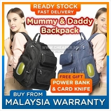 [CLEARANCE] Diaper Bag for Mummy Daddy Waterproof Changing Backpack