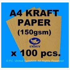 x100pcs A4 BROWN KRAFT PAPER (150gsm) for Design Printing Arts & Craft
