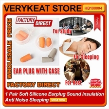 Soft Silicone Earplug Sound insulation Anti Noise Sleeping With Case