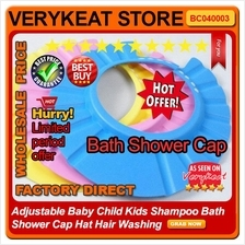 Adjustable Baby Child Kids Shampoo Bath Shower Cap Hat Hair Washing