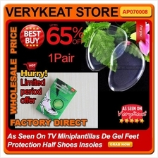As Seen On TV Miniplantillas De Gel Feet Protection Half Shoes Insoles