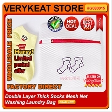 Double Layer Thick Socks Mesh Net Washing Laundry Bag