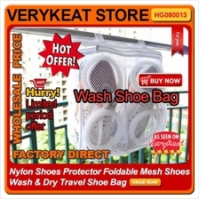 Nylon Shoes Protector Foldable Mesh Shoes Wash & Dry Travel Shoe Bag
