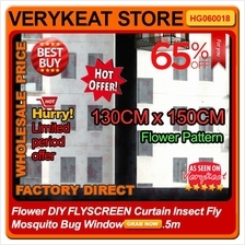 Flower DIY FLYSCREEN Curtain Insect Fly Mosquito Bug Window 1.3mx1.5m