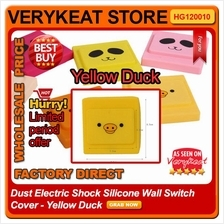 Dust Electric Shock Silicone Wall Switch Cover - Yellow Duck