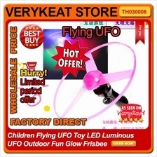 Children Flying UFO Toy LED Luminous UFO Outdoor Fun Glow Frisbee