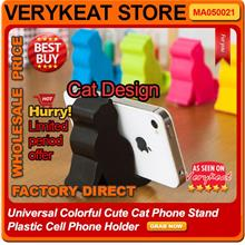Universal Colorful Cute Cat Phone Stand plastic Cell Phone Holder