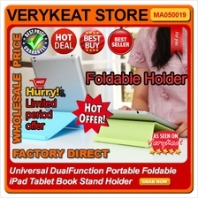 Universal DualFunction Portable Foldable iPad Tablet Book Stand Holder