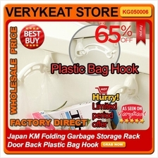 Japan KM Folding Garbage Storage Rack Door Back Plastic Bag Hook