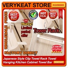 Japanese Style Clip Towel Rack Towel Hanging Kitchen Cabinet Towel Bar
