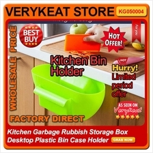 Kitchen Garbage Rubbish Storage Box Desktop Plastic Bin Case Holder
