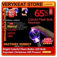 Bright Colorful Flash Bulbs LED Bulb Keychain Christmas Gift Present