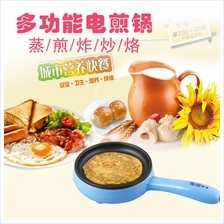 Mini Multifunctional Electric Egg Frying Non Stick Pan Cooker Steamer