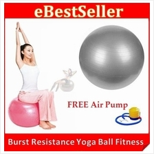 Burst Resistance Yoga Ball Mat Gym Fitness Shake Weight + FREE Pump