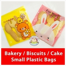 Bakery/Cute Multipurpose Bag/Packaging Poly Bags/Small Plastic Bags