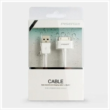 PISEN iPhone 4 Data Charging Cable (Extended Edition) 1500mm