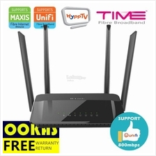 D-LINK AC1200 Gigabit Wireless MU-MIMO AC WiFi Router DIR-842 UniFi