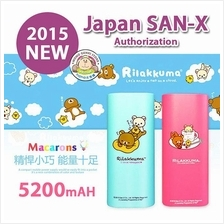Japan SAN-X Rilakkuma Power Bank 5200mAh - Macarons Series
