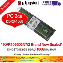 KINGSTON 2GB DDR3-1066 DESKTOP PC RAM Memory