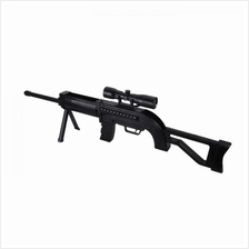 Sniper Rifle Gun Shaped Controller with Scope for Nintendo Wii Wii U