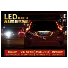 [Pre Order] Honda Jazz LED Light Bar / Smoke / Red Tail Lamp (1 pair)