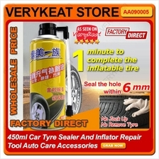 450ml Car Instant Tire Tyre Puncture Automatic Sealer Inflator Repair