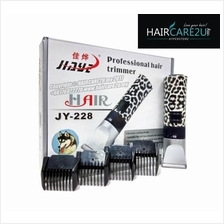 Jiaye JY-228 Trendy Leopard Professional Pet Trimmer (Limited Edition)
