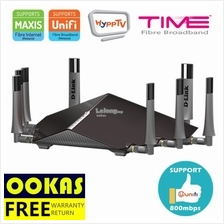 D-LINK DIR-895L AC5300 Ultra Wi-Fi Tri-Band Wireless Router UniFi