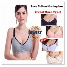 Front Open Type Maternity Breastfeeding Nursing Bra (TYPE B)