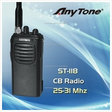 anytone ST118 CB professional walkie talkie