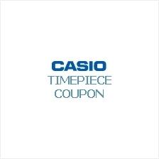 CASIO Timepiece discount coupon redemption form