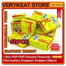 1 Box POP POP Firework Fireworks Firecrackers Snappers Snapper (50pcs)