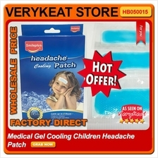 3 Boxes Medical Gel Cooling Children Headache Patch