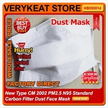New Type CM 2002 PM2.5 N95 Standard Carbon Filter Dust Face Mask