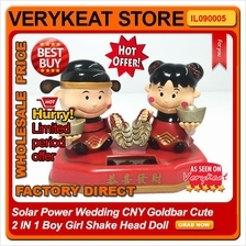 Solar Power Wedding CNY Goldbar Cute 2 IN 1 Boy Girl Shake Head Doll