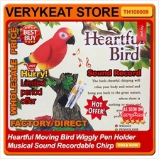 Heartful Moving Bird Wiggly Pen Holder Musical Sound Recordable Chirp