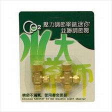 Master CO2 Multiple Adjuster (CO2 Adjuster)