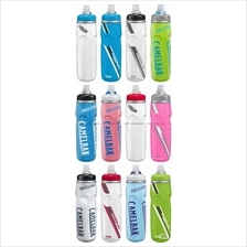 CAMELBAK Podium Big Chill 25 oz - Sports - Double-wall - BPA-Free