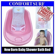 New Born Safety Baby Shower Bath Bed Bath Tub Mother Helper