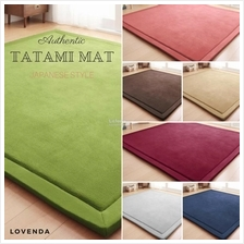 Japanese Style Tatami Floor Carpet[Best Selling In Store]