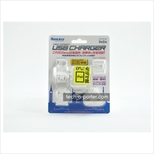 Huntkey HK-AC001UW Home USB Charger with multi adapter