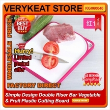 Simple Design Double Riser Bar Vegetable & Fruit Plastic Cutting Board