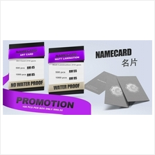 Business Card Namecard Print Bs Art 200pcs