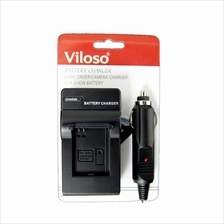 Viloso Camera Battery Charger with Car Plug for Olympus BLN-1 BLN1 for