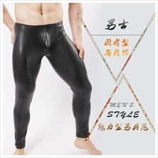 0101 PVC LEATHER MEN TROUSERS